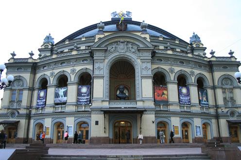 Национальный академический театр оперы и балета Украины им. Тараса Шевченко.