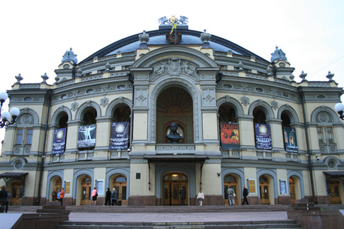 National Opera House of Ukraine